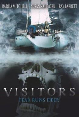 Постер фильма Посетители (2003)