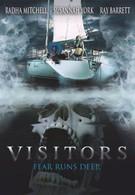 Посетители (2003)
