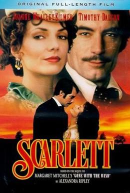 Постер фильма Скарлетт (1994)