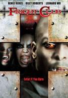 Клуб Ужасов (2006)