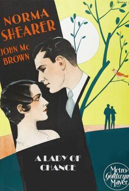 Постер фильма Леди удача (1928)
