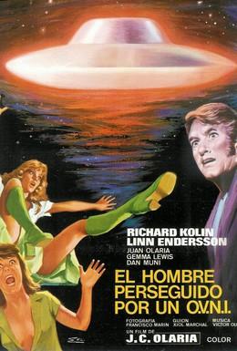 Постер фильма Человек с Ганимеда (1976)