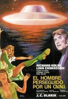 Человек с Ганимеда (1976)