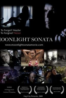 Постер фильма Лунная соната (2009)