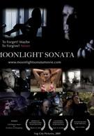 Лунная соната (2009)