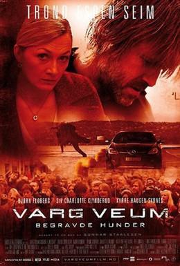 Постер фильма Зарытые собаки (2008)
