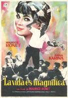 Вор из Тибидабо (1964)