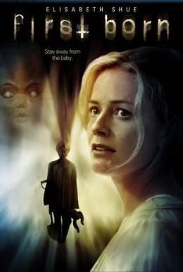 Постер фильма Младенец (2007)