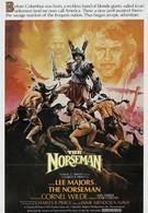 Норманн (1978)