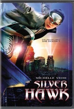 Постер фильма Серебряный ястреб (2004)