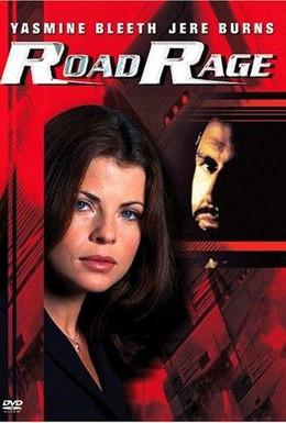 Постер фильма В погоне за смертью (1999)