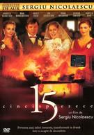 Пятнадцать  (2005)