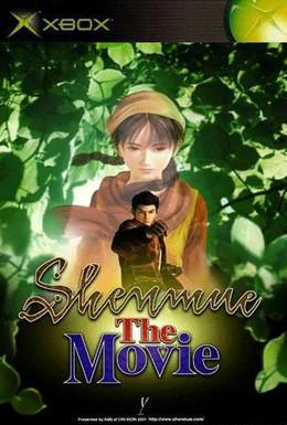 Постер фильма Сэнмуэ (2001)