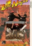 Маленькие ниндзя (1990)
