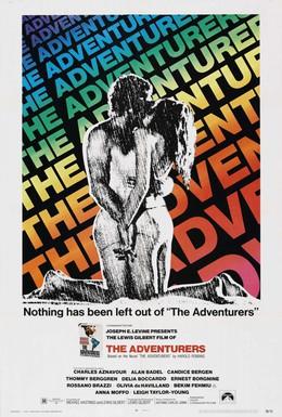 Постер фильма Искатели приключений (1970)