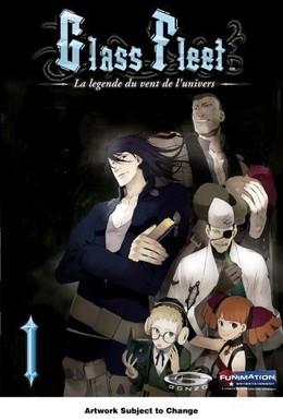Постер фильма Стеклянный флот (2006)