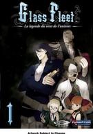 Стеклянный флот (2006)