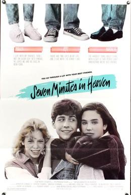 Постер фильма Семь минут на небесах (1985)