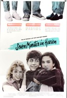 Семь минут на небесах (1985)