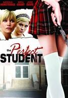 Идеальный студент (2011)