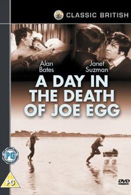 Постер фильма Один день из смерти Джо по прозвищу Сидень (1972)