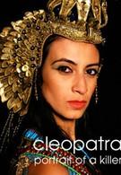 Клеопатра: Портрет убийцы (2009)