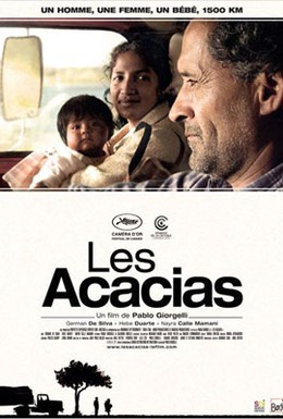 Постер фильма Акации (2011)