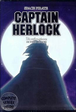 Постер фильма Бесконечная одиссея капитана Харлока (2002)