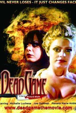 Постер фильма Игра смерти (2009)