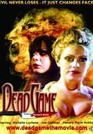 Игра смерти (2009)
