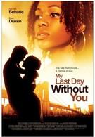 Мой последний день без тебя (2011)