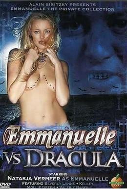 Постер фильма Эммануэль против Дракулы (2004)
