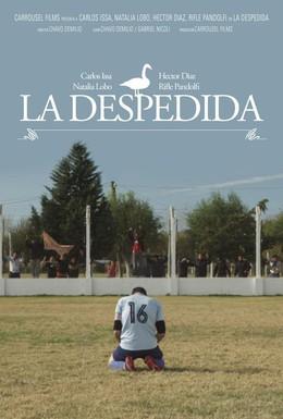 Постер фильма Прощание (2012)