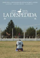 Прощание (2012)