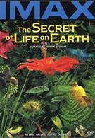 Тайна жизни на Земле (1993)