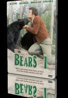 Медведи и я (1974)