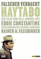 Гайтабо (1971)