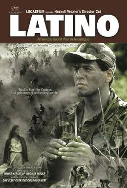 Постер фильма Латиноамериканец (1985)