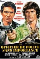 Офицер полиции без всякого значения (1973)