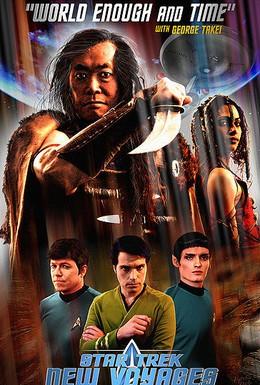 Постер фильма Звездный путь: Новые приключения (2012)