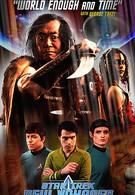 Звездный путь: Новые приключения (2012)