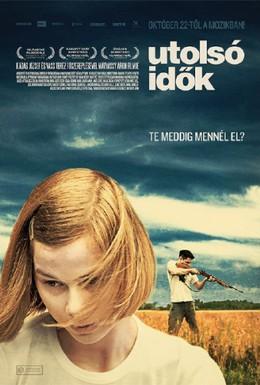 Постер фильма Потерянное время (2009)