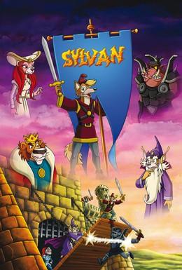 Постер фильма Сильван (1994)