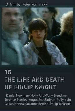 Постер фильма Жизнь и смерть Филиппа Найта (1993)