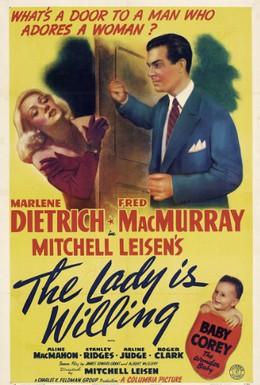 Постер фильма Так хочет леди (1942)