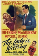 Так хочет леди (1942)