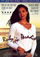 Руби в раю (1993)