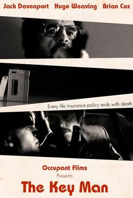 Постер фильма Ключевая фигура (2011)