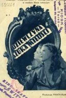 Постер фильма Девушка ищет любви (1938)