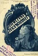 Девушка ищет любви (1938)